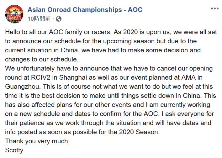 Screenshot_20200205-asian-onroad-champio